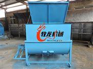 牧龙牛羊专用饲料混合搅拌设备草料搅拌机