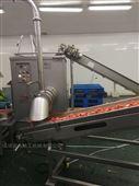 低温骨肉分离机 富森精工专业制作分离设备