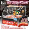 华欣香肠机 热狗机 烤肠机