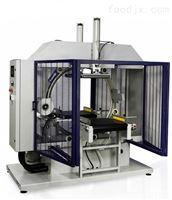 ORBIT 4/6/9/12厚街拉伸膜缠绕机水平式裹膜包装机