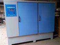 厂家供应SHBY-40B型混凝土标准养护箱
