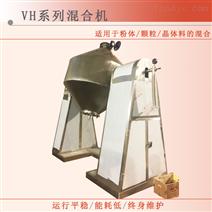 不銹鋼雙錐真空干燥機