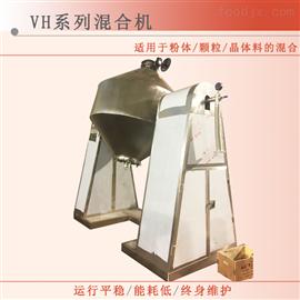 SZG-500L双锥真空干燥机