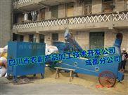 小型移動稻谷烘干機(流化型)