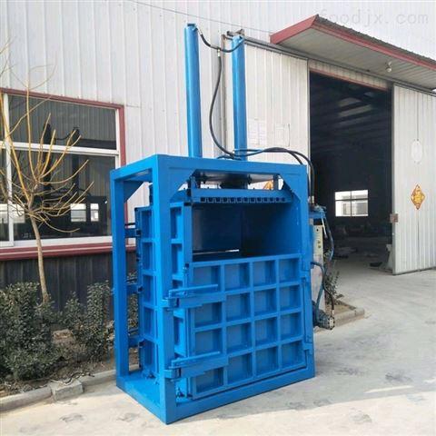 河北金属立式液压打包机价格