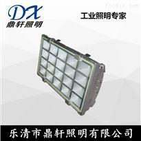 YFL9102石油化工YFL9102-20W多用途固态防爆灯
