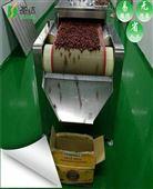 西安微波花生米烘烤干燥杀菌一体设备