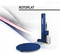ECOPLAT BASE自粘膜托盘缠膜机
