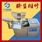 hb-125zn大容量高速斩拌机 多功能变频斩拌设备