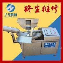 大容量高速斩拌机 多功能变频斩拌设备