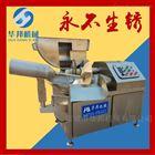 HB80ZQ大型变频高速斩拌机 果酱果肉斩拌设备
