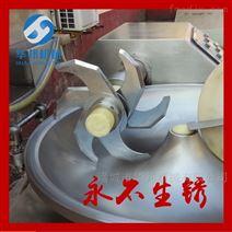 高速变频斩拌机 斩肉机 厂家直销 质量可靠