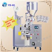 供应防腐剂、干燥剂包装机,立式设备