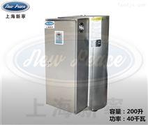 厂家供应实验室配套用40kw电加热热水锅炉