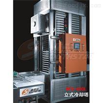 广州赛思达立式冷却塔NFS-600L厂家直销