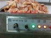 冻鲜肉切丁机生产厂家