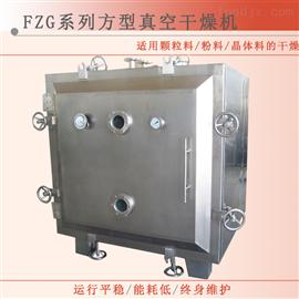 FZG-15方型静态真空干燥机
