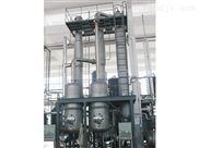 麥芽糖濃縮蒸發器