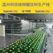 全套椪柑醋飲料生產線設備價格|大型椪柑果醋發酵工藝廠家