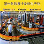 成套塑料瓶裝果汁飲料灌裝機械設備價格|全自動果汁飲料生產工藝