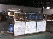 桶装水灌装机