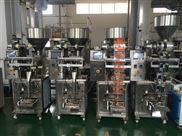 豆豉自动计量包装机