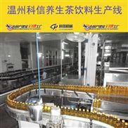 整套养生茶饮料灌装机械设备厂家