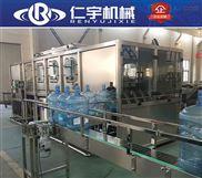 桶装水生产线设备