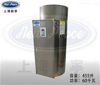 NP455-60供应实验室配套用60千瓦电热水炉热水器