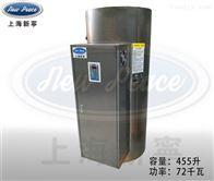 NP455-72新款全自动数码显示小型72千瓦热水锅炉