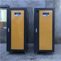 3000平办公楼采暖燃煤锅炉节能改造2台100KW