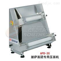 广州赛思达披萨面团压面机APD-30厂家直销