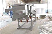 直线振动精煤脱水筛厂 长方形振动筛