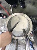 涤纶阻燃剂分散机