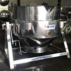 300绿豆汤熬制锅 可倾式带搅拌夹层锅