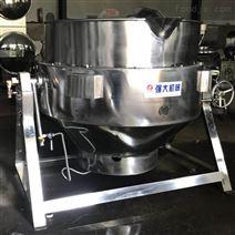 烤鸭蒸煮夹层锅