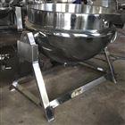500食品高温蒸煮夹层锅可倾斜