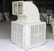 湿帘风机降温水帘湿帘空调环保空调机水空调