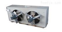 防爆冷庫專用防爆電機防爆型冷風機