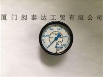 FESTO费斯托压力表 PAGN-63-0.025M-G14-1.6