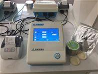 GYW -1MX手持式糕点水活度仪报道