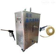 xc-18-汽車美容護理專用18kw電熱蒸汽洗車機