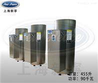 NP455-90实验室配套用全自动小型90千瓦电热水炉