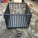 DCS-QC-H称牛1000kg电子秤,2000公斤围栏磅秤