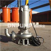 移動式不銹鋼潛水排污泵