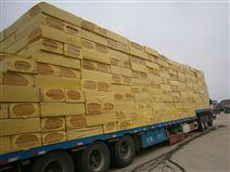 汩羅復合巖棉保溫板生產廠家