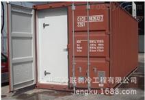 流动用集装箱冷库