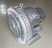 高压旋涡气泵,3KW旋涡风机