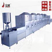 濟南食品添加劑微波干燥殺菌設備生產廠家