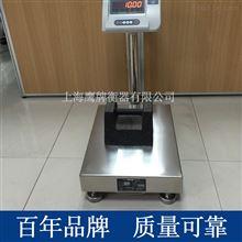 150kg工业电子秤